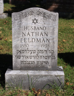 Nathan Feldman
