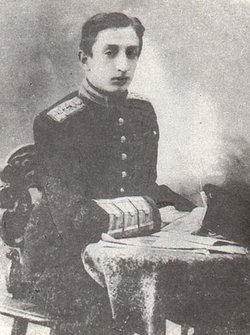 Konstantin Alexandrovich Bagration-Mukhransky