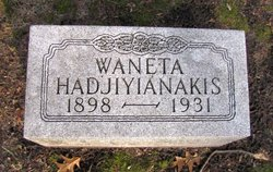 "Waneta ""Hon"" <I>Thayer</I> Hadjiyianakis"
