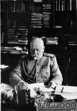 Vladimir Alexandrovich Suhomlinov