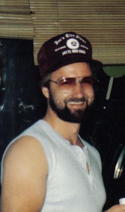 Howard Wayne Johnson, Sr
