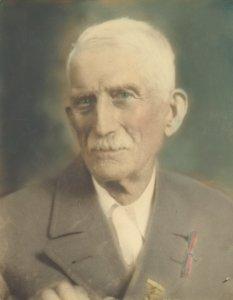 Issac Henry Tate