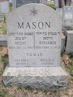 Bessie <I>Holoff</I> Mason
