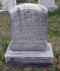Joseph Rutman