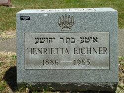 Henrietta <I>Barson</I> Eichner