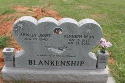Kenneth Dean Blankenship