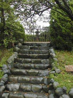Tsukayama Prefectural Park