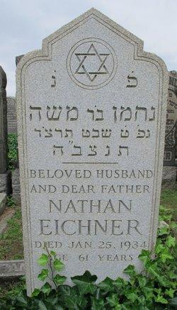 Nathan Eichner