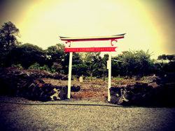 Pahala Chinese Cemetery