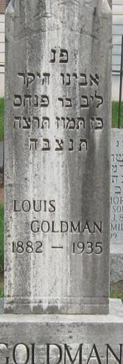 Louis Goldman