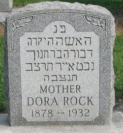 Dora Rock