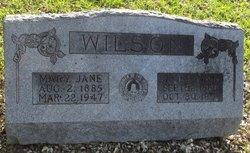 Mary Jane <I>Garrison</I> Wilson