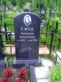 Nikolaj Zakharovich Ezhov
