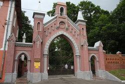 Vvedenskoye Cemetery