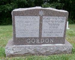 Benjamin Gordon