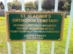 Saint Vladimir Cemetery