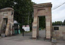 Serafimovskoye Cemetery
