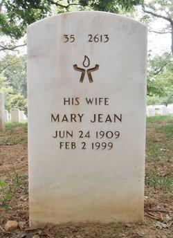 Mary Jean Antrim