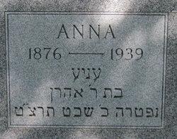 Anna <I>Seltzer</I> Nadich