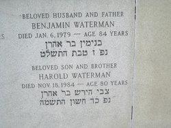 Harold Waterman