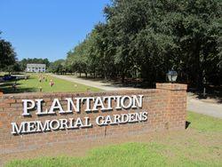 Plantation Memorial Gardens