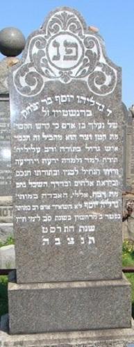 Rabbi Gedalia Yosef Bernstein