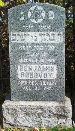 Benjamin Robovoy