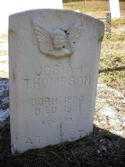 Josiah Thompson