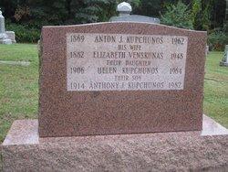 Elizabeth <I>Venskunas</I> Kupchunos
