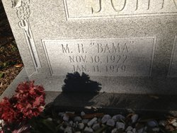 "Malvin Henry ""Bama"" Johnson"
