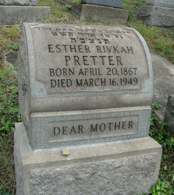 Esther Rivkah Pretter