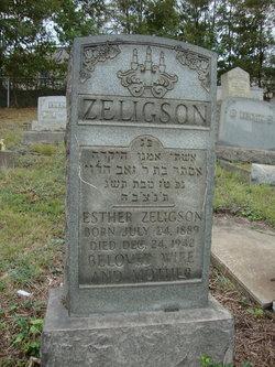 Esther Zeligson