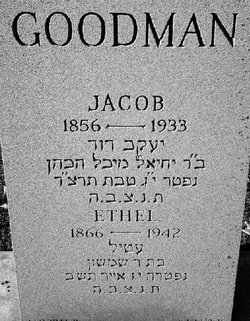 Jacob Goodman