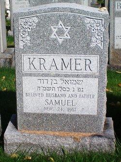 Samuel Kramer