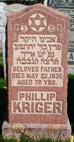 Phillip Kriger