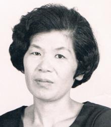 """Mrs Tsuyoshi """"T"""" Menefee"""