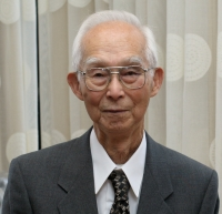 Albert Shigeyuki Yoshikawa