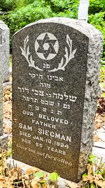 Sam Siegman
