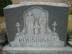 Mary <I>Karlock</I> Roushinko