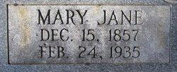 Mary Jane <I>Overstreet</I> Smotherman