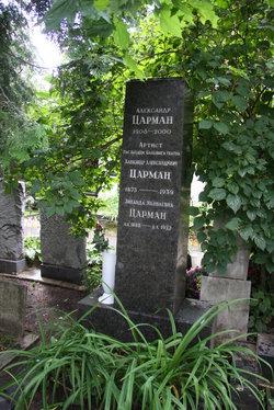 Alexander Alexandrovich Tsarman