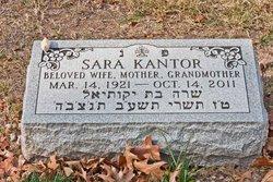 Sara <I>Kusnetzky</I> Kantor