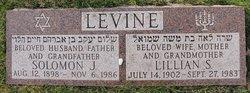 Solomon Jacob Levine
