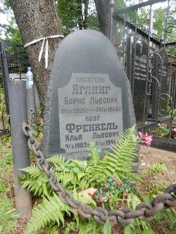 Boris Lvovich Yagling