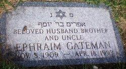 """Ephraim """"Eddie"""" Gateman"""