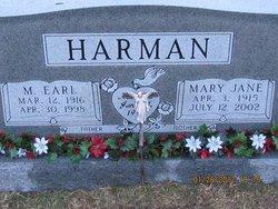 Mary Jane <I>Mallow</I> Harman