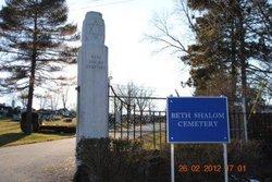 Beth Shalom Cemetery