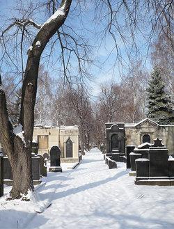 Alter Israelischer Friedhof