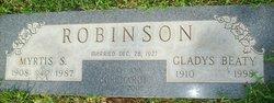 Jerry Ann <I>Robinson</I> Borehardt