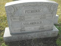 Peter Petronic